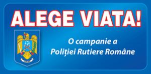 Politia Rutiera Romana